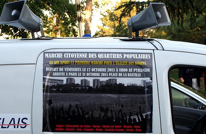 marche 2015 affiche