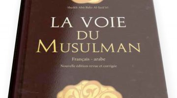 la-voie-du-musulman-francais-arabe-edition-ennour
