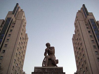 Imaginons Villeurbanne : Une ville en plein essor